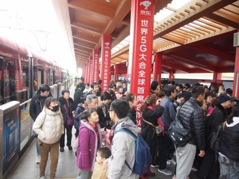 〔中国〕北京地下鉄西郊線 香山