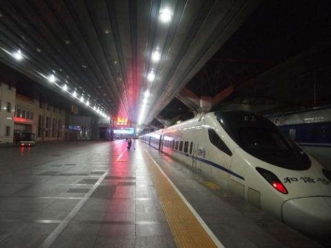 〔中国〕京滬線 北京
