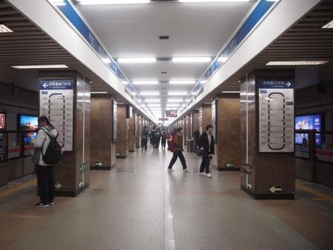 〔中国〕北京地下鉄2号線 和平門