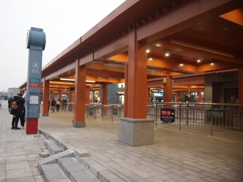 〔中国〕北京地下鉄10号線 巴溝