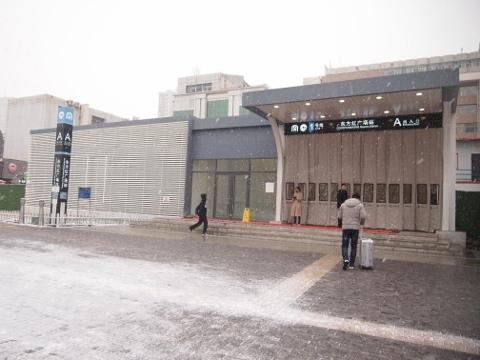 〔中国〕蘭州軌道交通1号線 東方紅広場