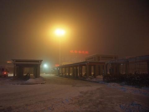 〔中国〕蘭新高速線 トゥルパン北