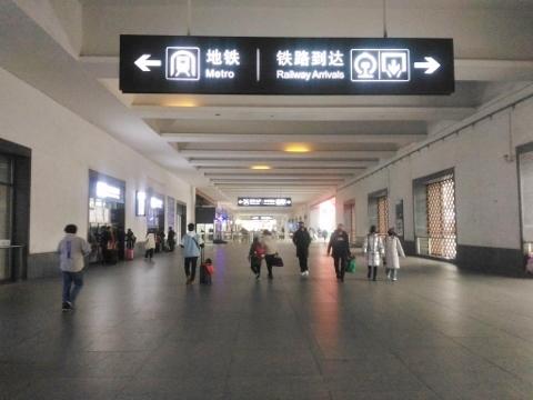 〔中国〕蘇州軌道交通2号線 蘇州火車駅
